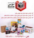 طراحی، چاپ و تولید انواع کارتن و جعبه