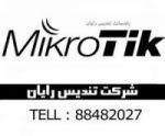 فروش محصولات میکروتیک با ضمانت تندیس