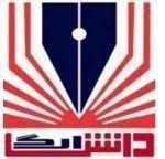 مشاورۀ پروژه دانشجویی در اصفهان