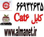کابل شبکه با برند فول / Cat 6 UTP