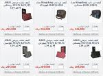 انواع کیف لپ تاپ ، کیف و کاور تبلت
