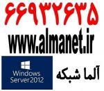 فروش و ارائه انواع نسخه های ویندوز سرور