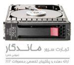 فروش انواع هارد سرور HP با گارانتی تعویض