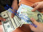 حواله ارزی صرافی
