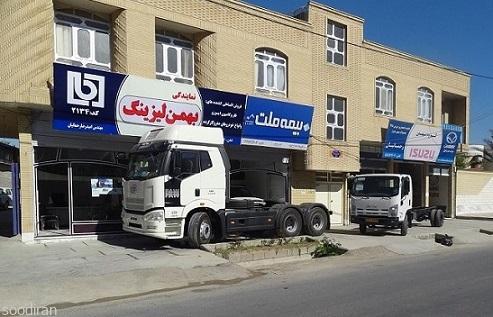 نمایندگی بهمن دیزل جهرم:فروش انواع خودرو-p2