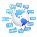 مترجم کتبی و حضور زبان ترکی استانبولی
