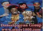 اعزام دانشجو به دانشگاههای معتبر جهان
