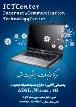 وایمکس مبین نت ADSL مخابرات و 4G ایرانسل