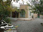 1500متر باغ ويلا فروشي با سند کد578