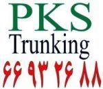 رک پایا سیستم – داکت PKS - کابل لگراند||