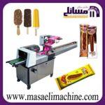 دستگاه بسته بندی بستنی،بستنی شکلاتی