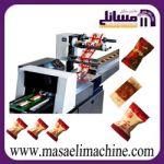 دستگاه بسته بندی گز،شکلات،شیرینی