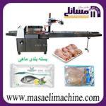 دستگاه بسته بندی مرغ و گوشت