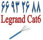 فروش کابل cat6 لگراند|| 66932635