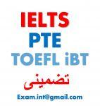 قبولی تضمینی در امتحان بین المللی  IELTS