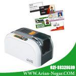 چاپگر کارت هایتی CS200