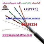 تجهیزات شبکه شامل کابل شبکه، ترانکینگ