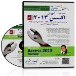 CDآموزشی Access 2013