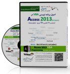 CDآموزشی Access 2013 VBA