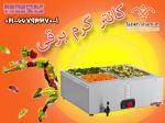 فروش دستگاه کانتر گرم برقی 2 لگن