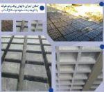تجهیزات و ملزومات تاسیساتی ساختمانی