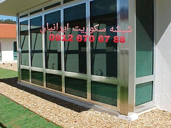 رگلاژ و تعمیر شیشه سکوریت فرخ 0912670678-p1