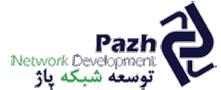 فروش انحصاری رک های تیام شبکه در خراسان