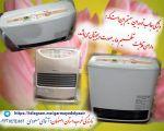 بخاری برقی گازی هوشمند ژاپنی
