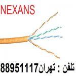 فروش کابل نگزنس رقابتی تهران 88951117