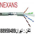 وارد کننده کابل نگزنس nexansتهران 889511