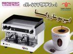 سیستم قهوه ساز