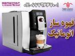فروش قهوه ساز, دستگاه قهوه ساز