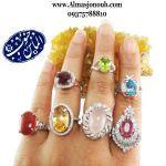 خرید جواهرات و بدلیجات و سنگ های قیمتی و