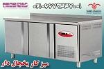 میزکار یخچال دار tabkh shamim