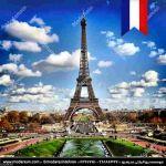 مدرسین تدریس خصوصی زبان فرانسه