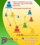 تبلیغات و ارتباطات هوشمند با CRM