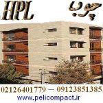 طراحی نمای ساختمان با چوب اچ پی ال