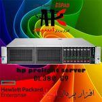 hp server DL380 G9 , فروش ویژه سرور HP