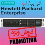 فروش ویژه سرور  HP ProLiant DL380p Gen8