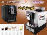 دستگاه باریستا زانتی  قهوه ساز اتومات