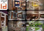 گروه معماری و طراحی داخلی idhome