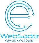 طراحی سایت وب صدر