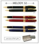 واردکننده خودکار فلزی ملودی تبلیغاتی
