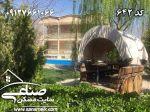 فروش 1600مترباغ ویلا فوق لوکس در شهریار -pic1