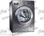 تعمیر ماشین لباسشویی الجی (LG)
