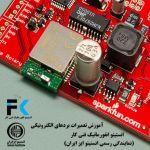 آموزش تعمیر بردهای الکترونیکی  -pic1