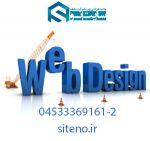 طراحی سایت نو