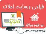 طراحی وب سایت ویژه مشاورین املاک و بنگاه