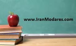 تدریس خصوصی دروس رشته حسابداری-pic1
