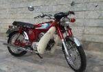 فروش یک دستگاه موتور سیکلت یاماها 100